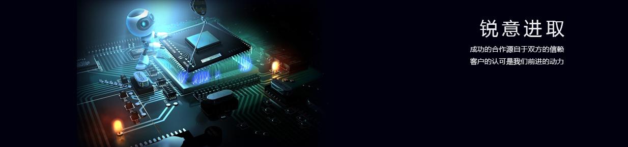 raybet靠谱吗微电子品质保证
